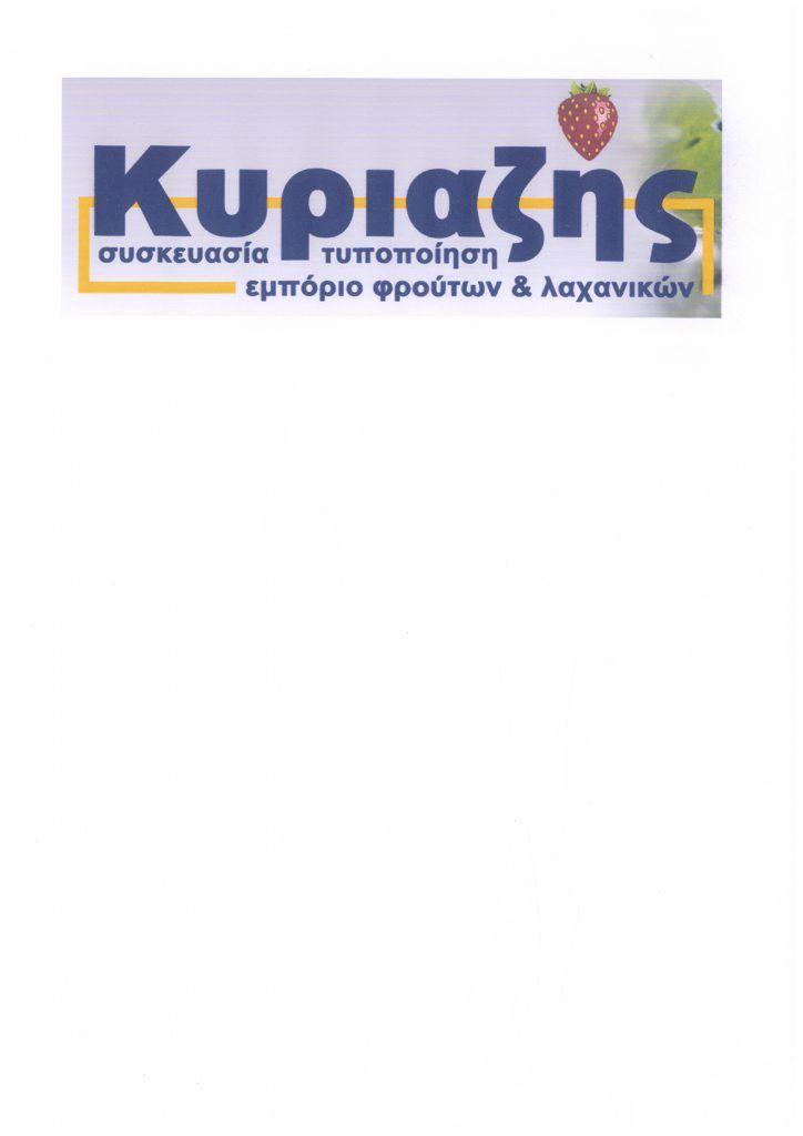 KIRIASIS