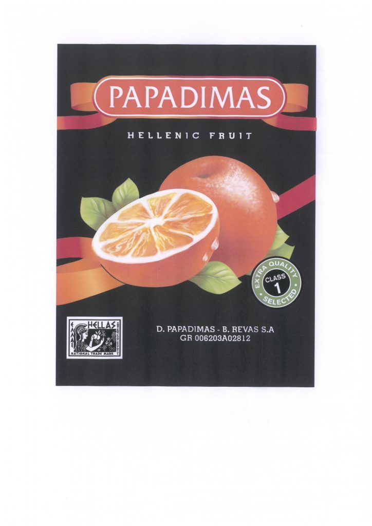 PAPADIMAS 1